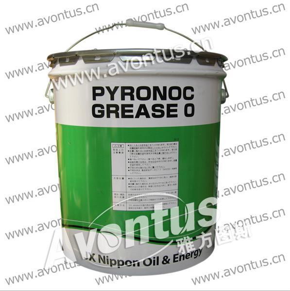 JX 日矿日石 PYRONOC GREASE 0 ,1 ,2