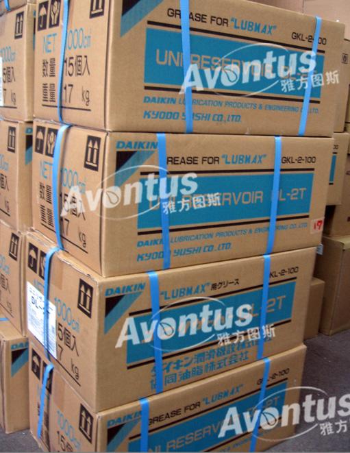 ... mail emymasuying @ aliyun com 公司 邮箱 sales @ avontus cn